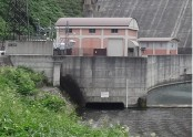 久婦須川発電所