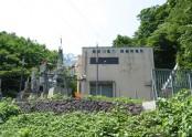 長栂発電所
